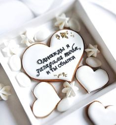 For the birthday for a child chocolate lover … – Valentine Day Ideas Creative Gifts For Boyfriend, Boyfriend Gifts, Mom Birthday Gift, Boyfriend Birthday, Valentine Cookies, Valentines, Galletas Cookies, Easy Craft Projects, Love Cake