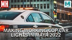 Police Car Lights, Police Cars, Best Speakers, Animation Tutorial, Infographic, 3d Modeling, London, Sayings, Tips