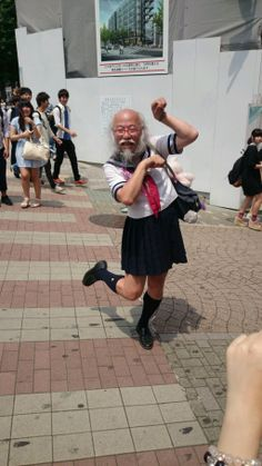 Elderly in Tokyo Cute Memes, Really Funny Memes, Stupid Funny Memes, Dankest Memes, Fun Funny, Japanese Aesthetic, Poses, Cursed Images, Meme Faces