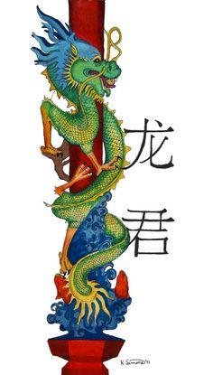 Dragon by kristensimons