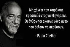 σοφα λογια - Αναζήτηση Google Greek Quotes, Wise Quotes, Movie Quotes, Book Quotes, Words Quotes, Inspirational Quotes, Poetry Quotes, Sayings, The Words