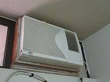 Air Conditioning In Sydney Is A Blessing From God - Tammy Leach - Medium A Blessing, Conditioning, Sydney, Blessed, Indoor, God, Medium, Life, Interior