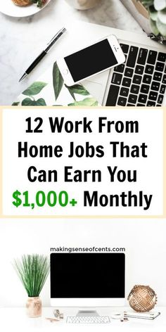 Do you want to learn how to earn money from home? Here are 12 work from home jobs that can earn you over $1,000 each month! #howtoearnmoneyfromhome #waystomakeextramoney #extramoney #workfromhome