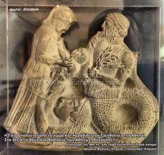 Γαία, Εριχθόνιος, Αθηνά, Κέκροπας