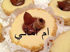 لعيونكم غالياتي صابلي جديد بنيسلي ونوتيلا روووووعة - منتديات الجلفة لكل الجزائريين و العرب