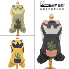 Buy at Wholesale Prices | China Wholesale Small Dog Clothes Patterns, Dog Breeds Little, Dog Accessories, Small Dogs, New Product, Dog Training, Dogs And Puppies, Collar Choker