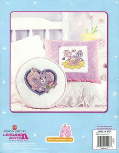 Care Bears Frolic in the Flowers: Share Bear and Friendship's in Bloom