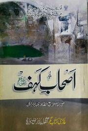 User Account Free Pdf Books, Free Ebooks, Islamic Books In Urdu, Black Magic Book, Free Dictionary, General Knowledge Book, Poetry Books, Ground Floor, Books Online
