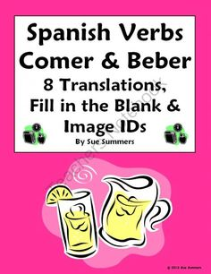 Spanish Verb Conjugations Verbs Comer and Beber & Food Image IDs from Sue Summers on TeachersNotebook.com (2 pages)  - 8 translations and fill in the blank, 8 images to identify