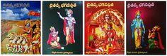गीता सार: संक्षिप्त मे गीता रहस्य गीता सिर्फ एक पुस्तक नही है, यह तो जीवन मृत्यु के दुर्लभ सत्य को अपने मे समेटे हुए है।  कृष्ण ने एक सच्चे मित्र और गुरु की तरह अर्जुन का न सिर्फ मार्गदर्शन किया बल्कि गीता का महान उपदेश भी दिया।  उन्होने अर्जुन को बताया कि इस संसार मे हर मनुष्य के जन्म का कोई न कोई उद्देशय होता है।  मृत्यु पर शोक करना व्यर्थ है, यह तो एक अटल सत्य है  जिसे टाला नही जा सकता। जो जन्म लेगा उसकी मृत्यु भी निश्चित है।