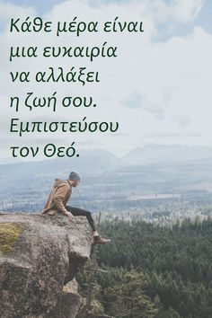 Religion Quotes, Greek Quotes, Spiritual Life, Cute Quotes, Gods Love, Picture Quotes, Wise Words, Jesus Christ, Spirituality