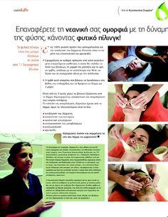 """Phytopeeling at """"Beauty K's"""" Beauty News, Life Magazine, New Life"""