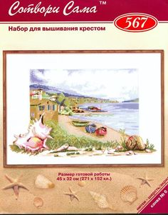 Gallery.ru / Фото #8 - 190 - monfran