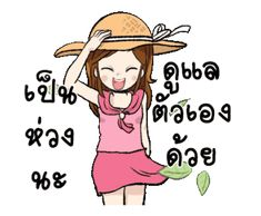 Brain System, Gifs, Cute Cartoon, Motto, Animated Gif, Language, Animation, Stickers, Comics