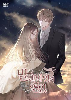 Anime Couples Manga, Chica Anime Manga, Cute Anime Couples, Japanese Novels, Blue Anime, Cute Anime Profile Pictures, Romantic Manga, Manga Collection, Anime Character Drawing