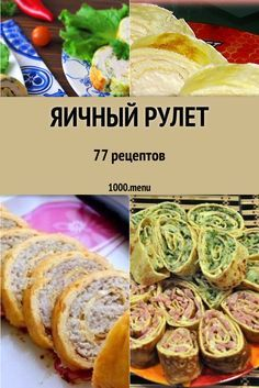 Easy Cooking, Cooking Time, Cooking Recipes, Russian Recipes, Healthy Salads, Food Hacks, Clean Eating, Food And Drink, Appetizers