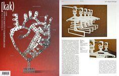 Αλίκη Ροβίθη + Φοάντ Ασούρ | DEDE DextrousDesign « Επίσημη ιστοσελίδα του κολεγίου ΑΚΤΟ Art Object, Design Art