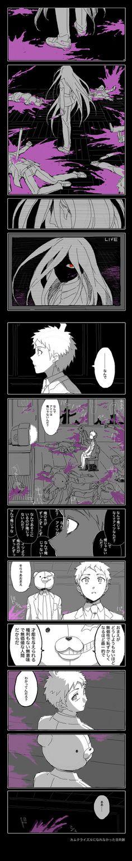 「ロンパ2らくがき」/「ベン」の漫画 [pixiv]