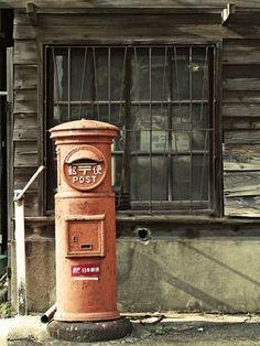 Japanese mailbox & Old Window Bg Design, Showa Era, Aesthetic Japan, Japanese Streets, Yamaguchi, Japanese Architecture, Nihon, Japanese Culture, Retro