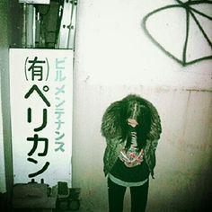 SAKI Kobe Street