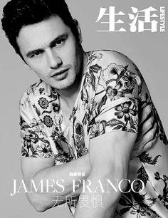James Franco cover Modern Weekly China/ January, 2014