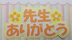 Mi☆craft∩先生ありがとう☆イエロー系∩ <