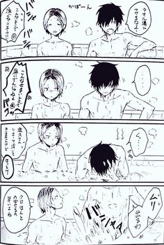 「ツイッターlog」/「桜紅葉@桃壱」の漫画 [pixiv]