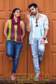 nenu sailaja is an upcoming indian romantic telugu film pictures 33