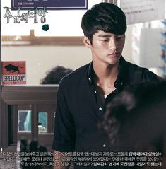 Master's Sun - Seo In-guk...just casually waiting for that shirtless scene