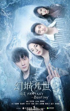 Ice Fantasy Destiny 2017 chinese drama / Genre: Drama, Action, Fantasy  /  to premiere on March 8