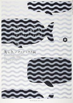 The Beautiful Black List - Promotional Poster Design by Dentsu - Japanese Design Graphic Design Posters, Graphic Design Typography, Graphic Design Illustration, Graphic Design Inspiration, Pattern Illustration, Japan Design, Pattern Texture, Japanese Poster, Japanese Art