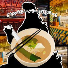 Happy Birthday Godzilla! Daikaya Ramen Shop will Celebrate November 3rd.