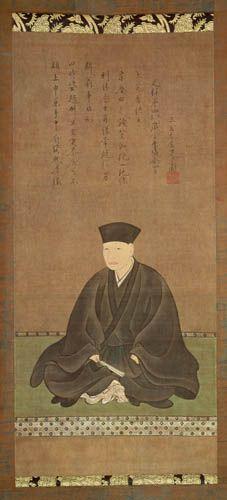 [Omote senke] portrait of Rikyu (Soeki Sen).  [表千家不審庵]千利休画像