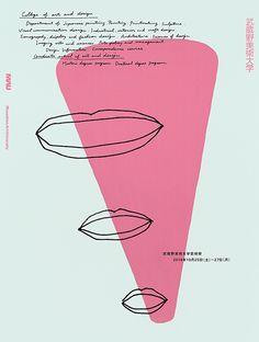 Daikoku Design Institute's poster design for Tokyo art school