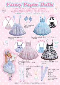 Angelic Pretty official site Fancy Paper Dolls. This print is so lovely