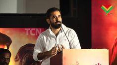 Vijay Antony Speech at Yaman Movie Audio Launch  | Yaman Audio Launch