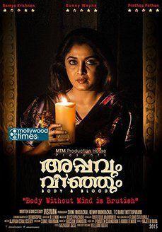 Appavum Veenjum Malayalam Movie Online Sunny Wayne Prathap Pothen Ramya Krishnan And Reshma Rathore Directed By Viswan Music By Ouseppachan