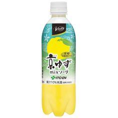 Vivit's <京ゆずmixソーダ> - 食@新製品 - 『新製品』から食の今と明日を見る!