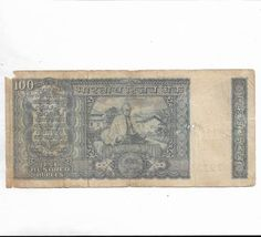 Old Coins For Sale, Note Paper, Gandhi, History Facts, Door Design, Vintage World Maps, The 100, Notes, Indian
