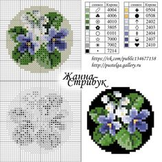 Small Cross Stitch, Cross Stitch Heart, Cross Stitch Flowers, Counted Cross Stitch Patterns, Cross Stitch Embroidery, Christmas Embroidery Patterns, Hand Embroidery Designs, Flower Chart, Wedding Cross Stitch