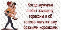 Домашняя страница Россия Матушка
