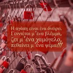 100 Ποιηματάκια Αγάπης και Έρωτα Perfect Word, I Love You, My Love, Greek Quotes, Love Words, Words Of Encouragement, Keep It Cleaner, Meant To Be, Prayers