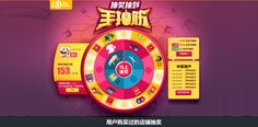 Roulette Game, Casino Slot Games, Game Interface, Mobile Art, Wheel Of Fortune, Ui Elements, Game Assets, Game Ui, Slot Machine