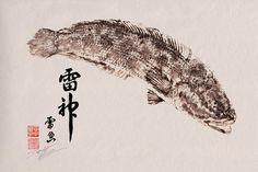 SNAKEHEAD FISH - GYOTAKU / Calligraphy print - traditional Japanese fish art - by dowaito. $55.00, via Etsy.