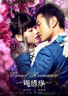 Cruel Romance [The Crazy Ahjummas: Slow and Steady Wins the Girl: Kmuse's Guide to Chinese Dramas]