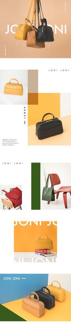 W컨셉 공식사이트, 유니크한 디자이너 브랜드 편집샵 Email Design, Ad Design, Layout Design, Print Layout, Web Layout, Lookbook Layout, Newsletter Design, User Interface Design, Web Design Inspiration
