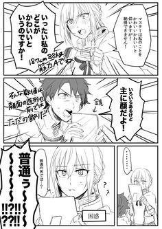 『FateGO』Fate/Grand Order(FGO) ベディヴィエール「いったい私のどこが可愛いというのですか!187cm88kg筋力Aですよ」 マスター「いろいろあるけど主に顔だよ!」 ベディヴィエール「普通の男では…?」 普通ぅ〜〜〜〜〜?!