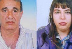 ΕΛΛΗΝΙΚΗ ΔΡΑΣΗ: Τραγική κατάληξη στην εξαφάνιση πατέρα και κόρης π...