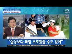 161107 뉴스현장 - 진중권 vs 김진 .JTBC