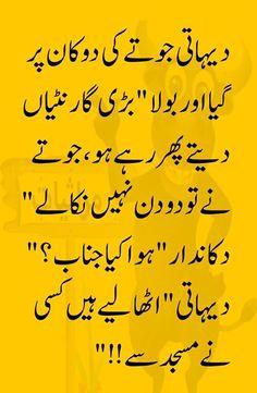 Iftikhar Ahmed Imiftikharahmed Twitter